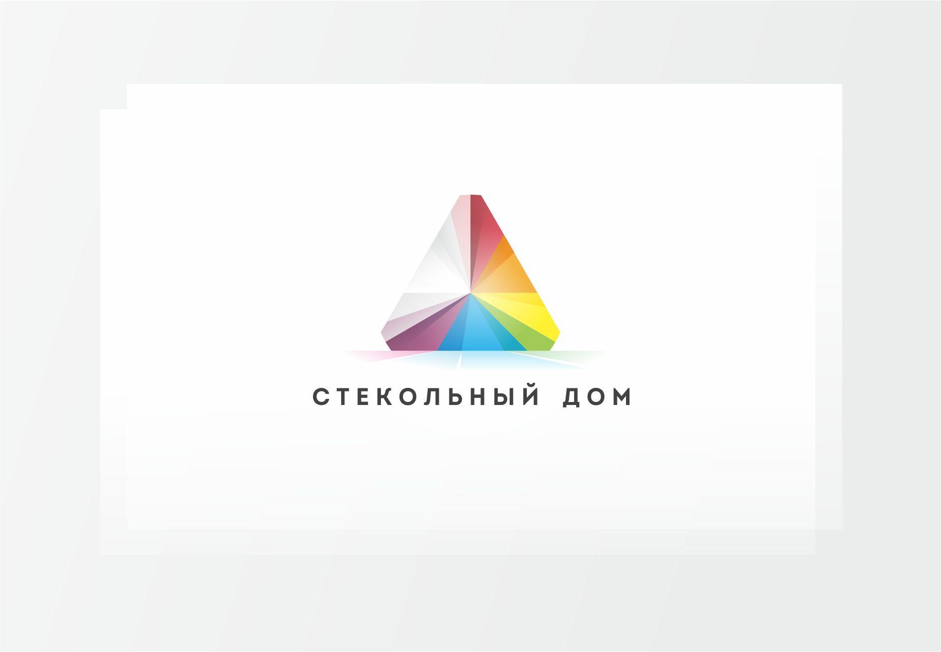 Логотип и ФС для компании «Стекольный дом» - дизайнер D_A