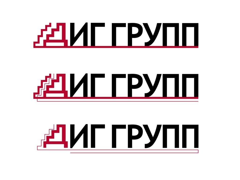 Логотип для финансового брокера ДИГ - дизайнер Alenchik94949