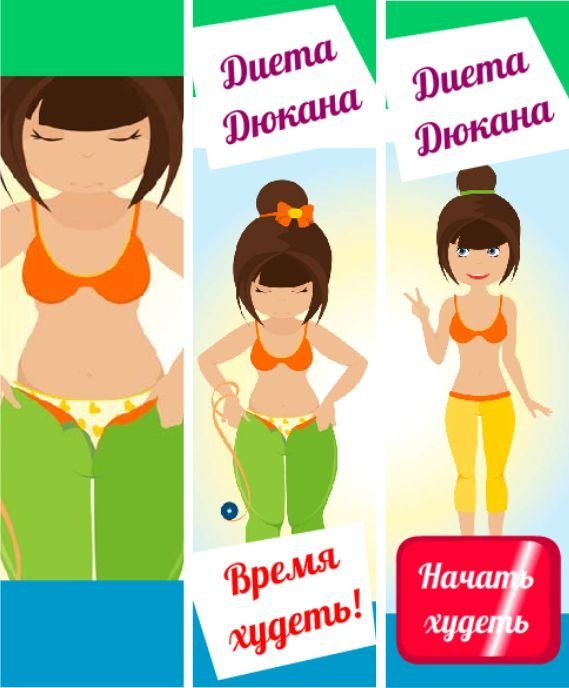 Баннер для диеты по Дюкану - дизайнер guki73