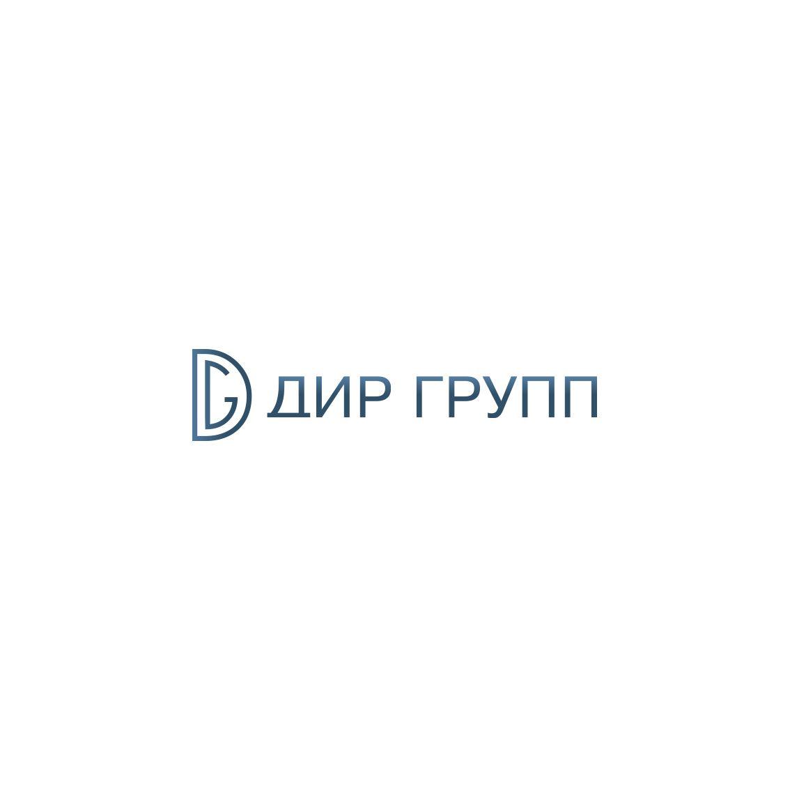 Логотип для финансового брокера ДИГ - дизайнер mkravchenko