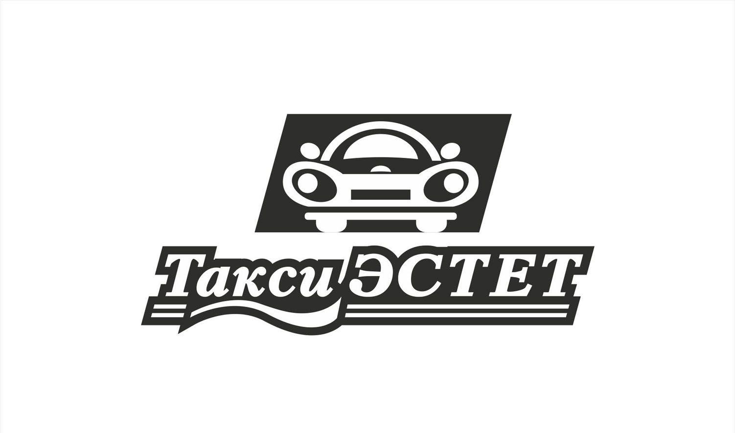Логотип для taxi-estet.ru - дизайнер 28gelms-1lanarb