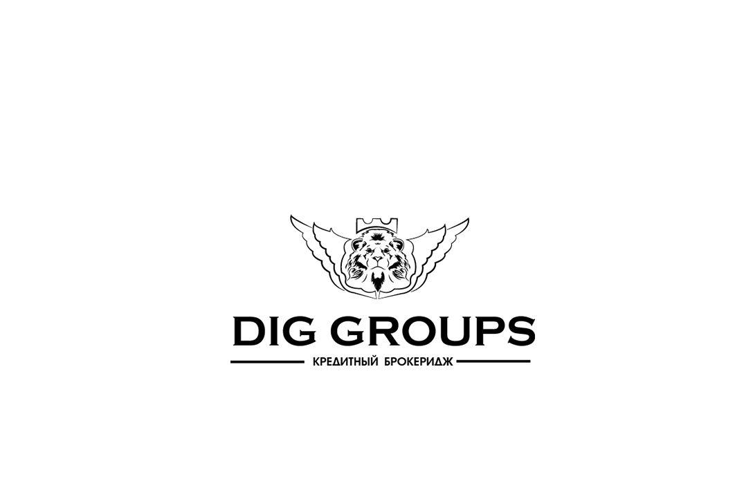 Логотип для финансового брокера ДИГ - дизайнер SmolinDenis