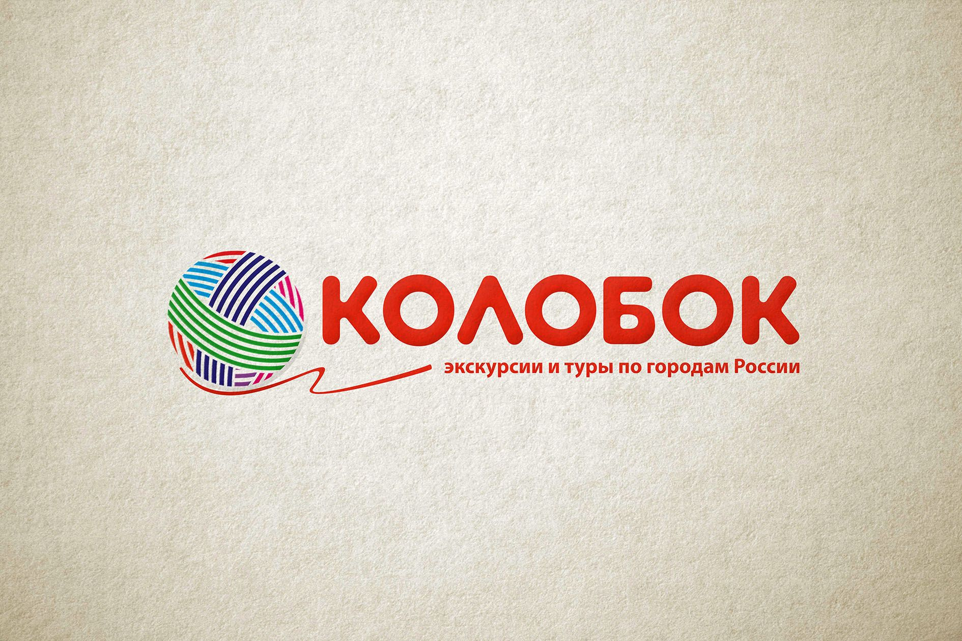 Логотип для сайта по продаже экскурсий и туров - дизайнер cloudlixo