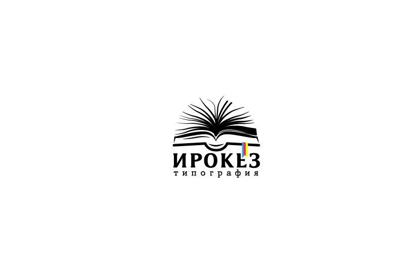 Редизайн лого и дизайн ФС для типографии Ирокез - дизайнер V0va