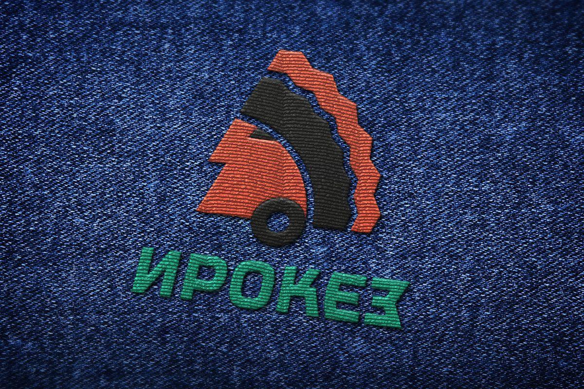 Редизайн лого и дизайн ФС для типографии Ирокез - дизайнер chegr