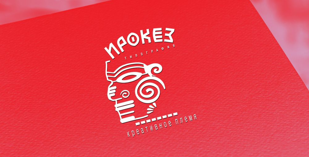 Редизайн лого и дизайн ФС для типографии Ирокез - дизайнер krislug