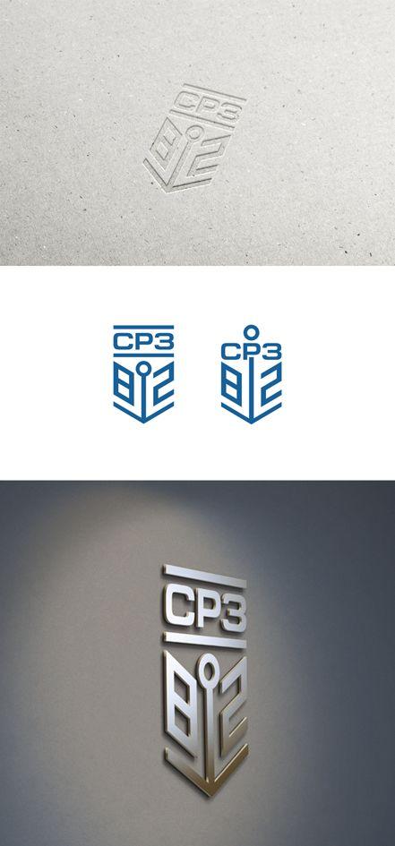 Логотип для судоремонтного завода - дизайнер remezlo