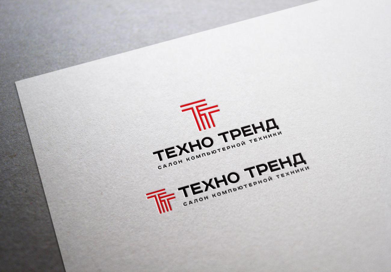 Лого и фирм. стиль для ИТ-компании - дизайнер spawnkr