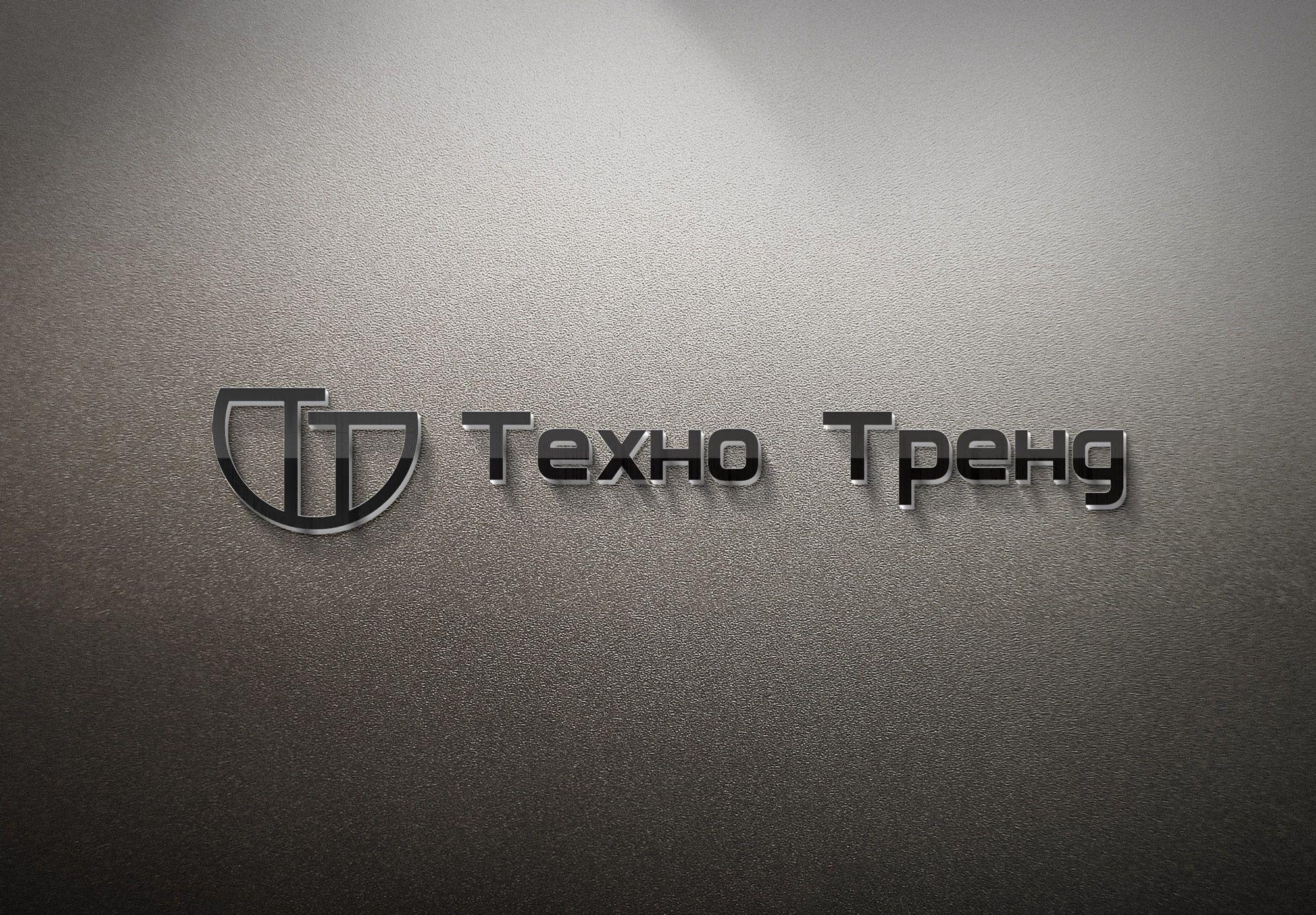 Лого и фирм. стиль для ИТ-компании - дизайнер Ninpo