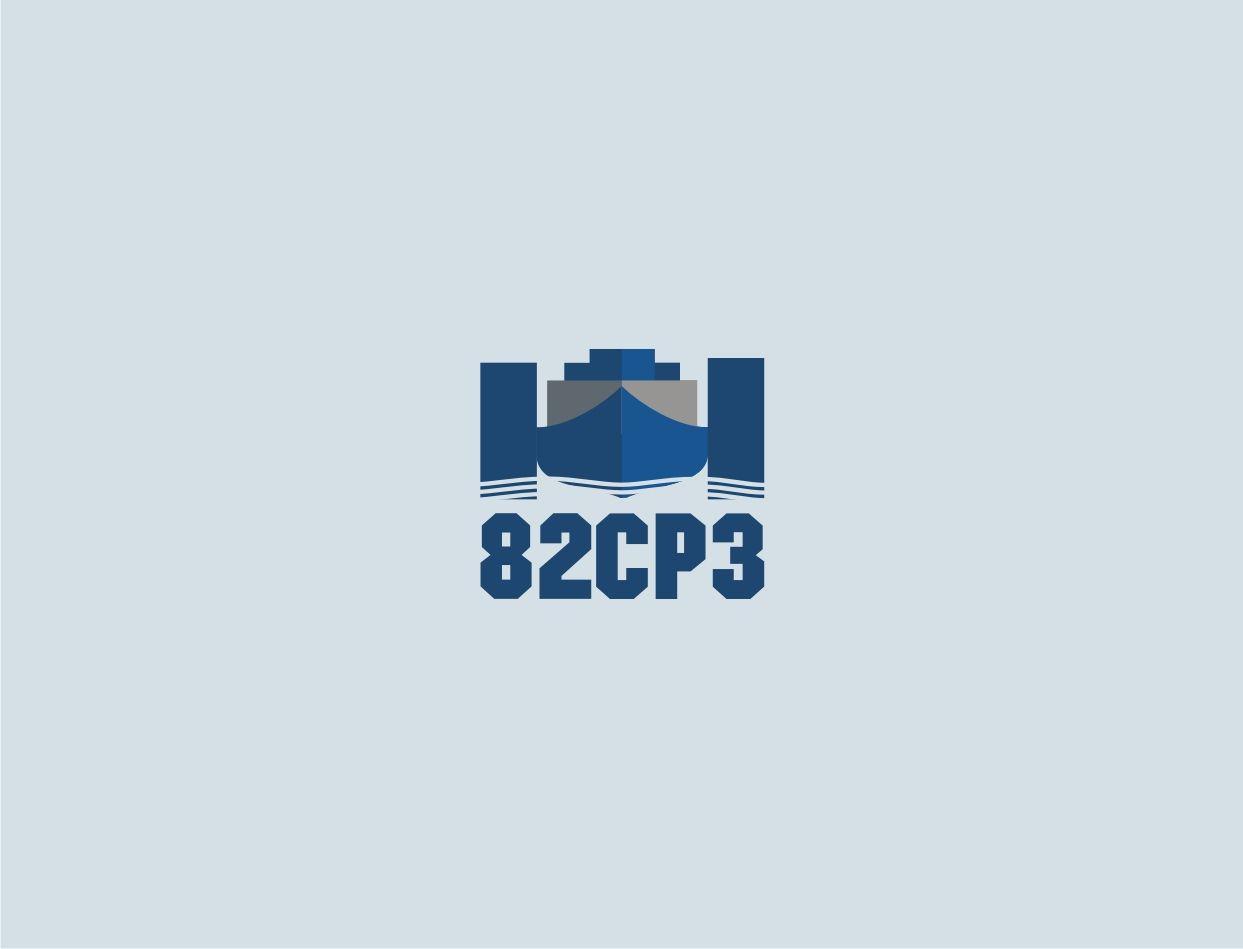 Логотип для судоремонтного завода - дизайнер pashashama