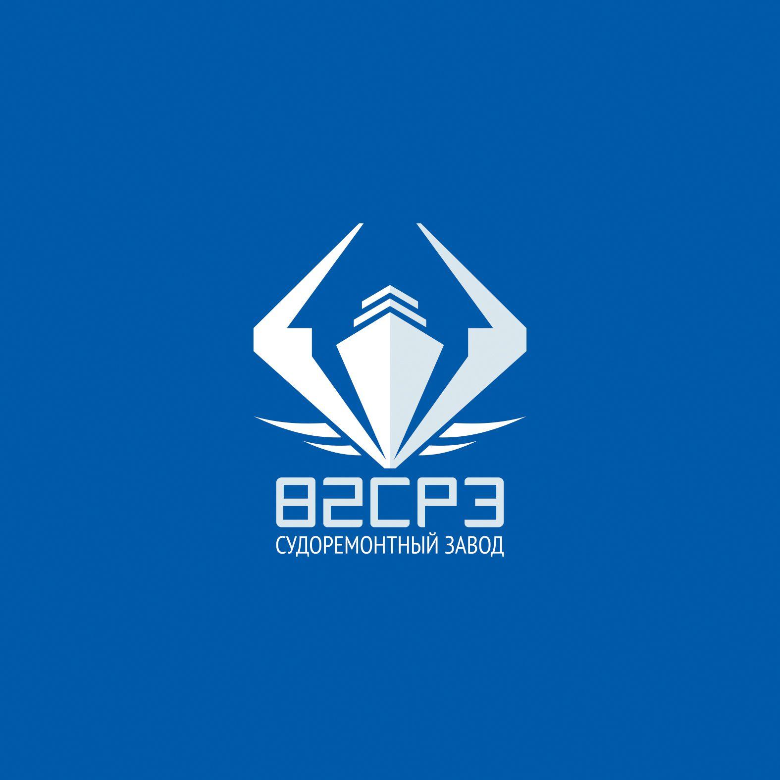Логотип для судоремонтного завода - дизайнер artmixen