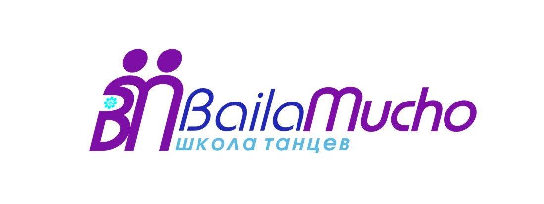 Логотип для школы танцев - дизайнер managaz