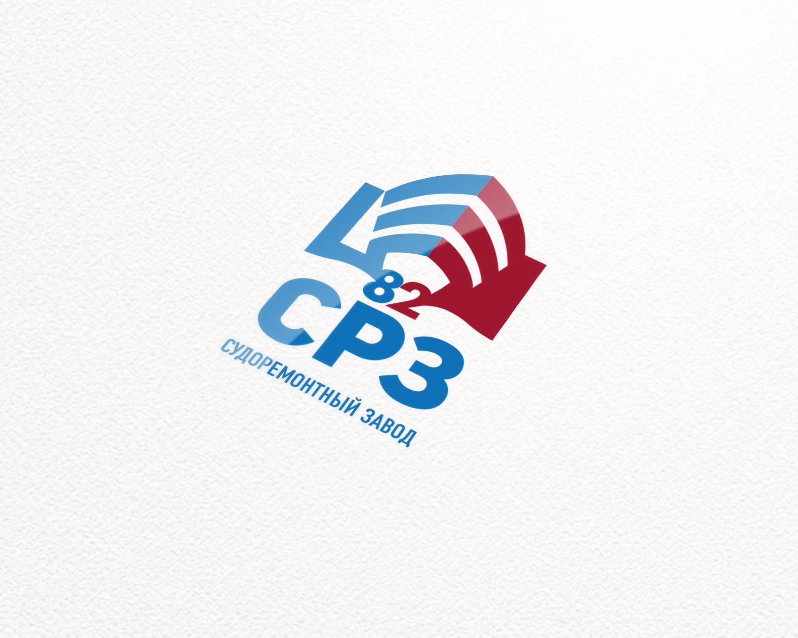 Логотип для судоремонтного завода - дизайнер dron55