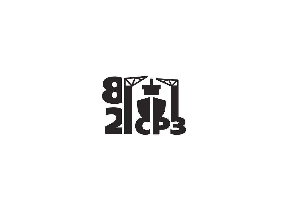 Логотип для судоремонтного завода - дизайнер oksygen