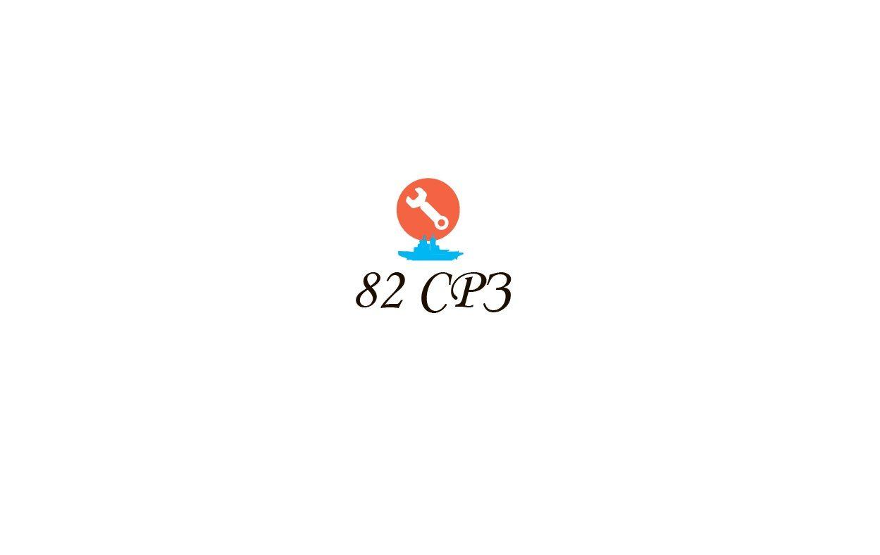 Логотип для судоремонтного завода - дизайнер BeSSpaloFF