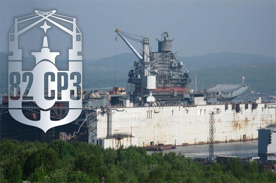Логотип для судоремонтного завода - дизайнер Nodal