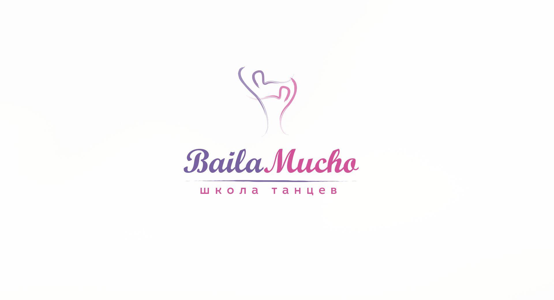 Логотип для школы танцев - дизайнер shusha