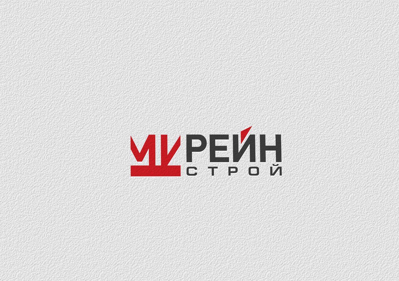 Логотип для группы компаний Мирейн - дизайнер Alphir