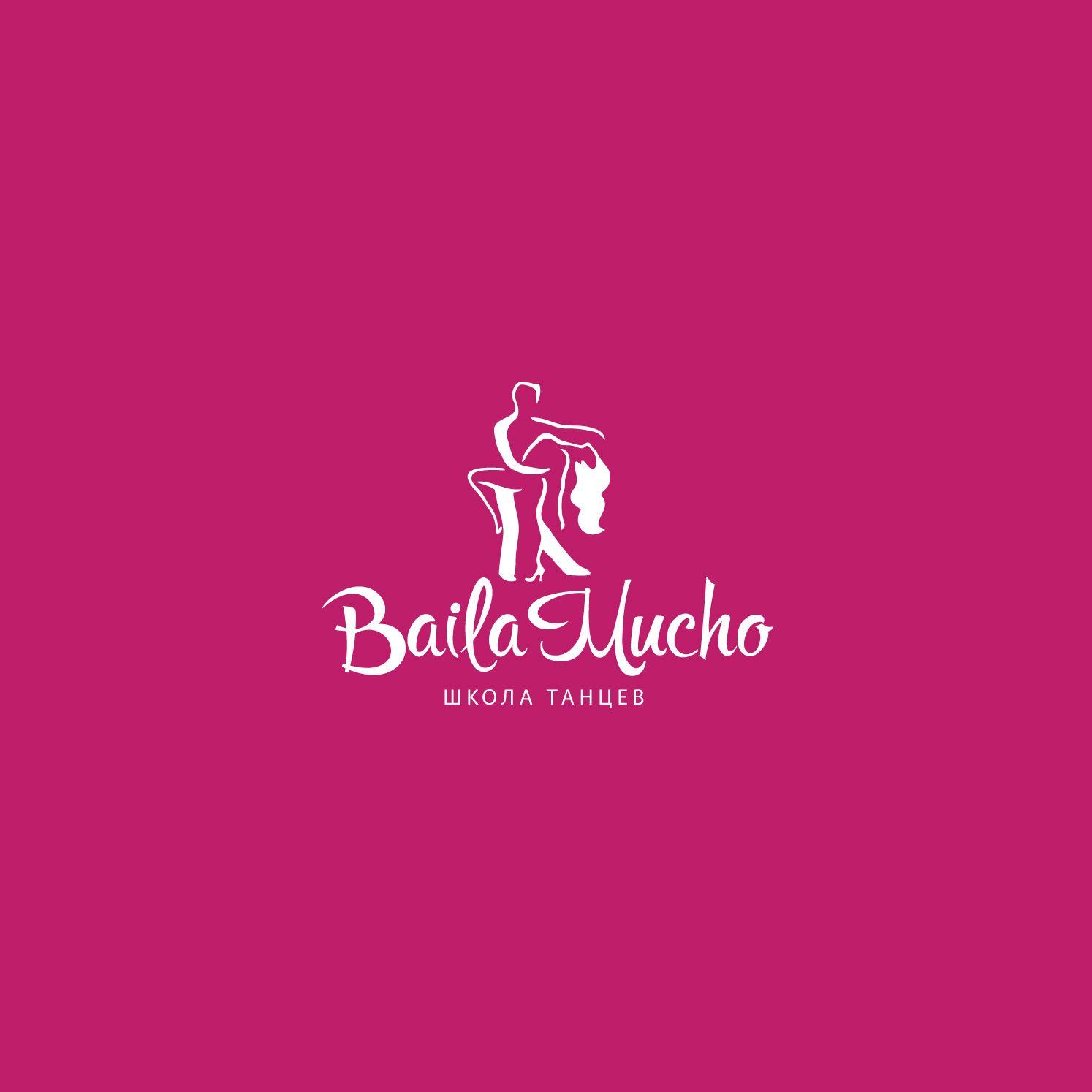 Логотип для школы танцев - дизайнер Allepta
