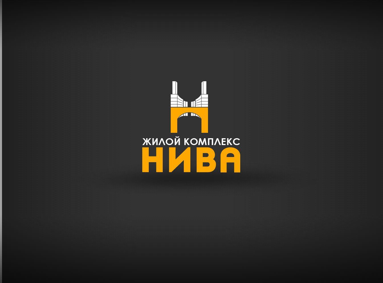 Лого и фирменный стиль для ЖК Нива - дизайнер webgrafika