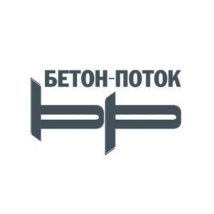 Логотип бренда по производству товарного бетона - дизайнер Hasmik