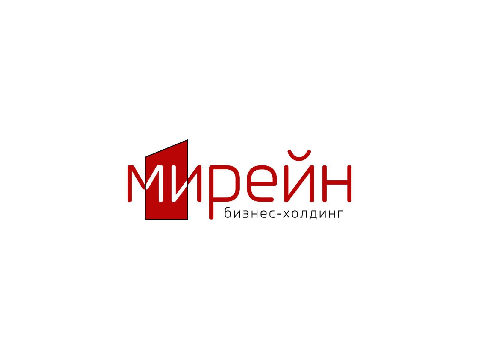 Логотип для группы компаний Мирейн - дизайнер sergius1000000