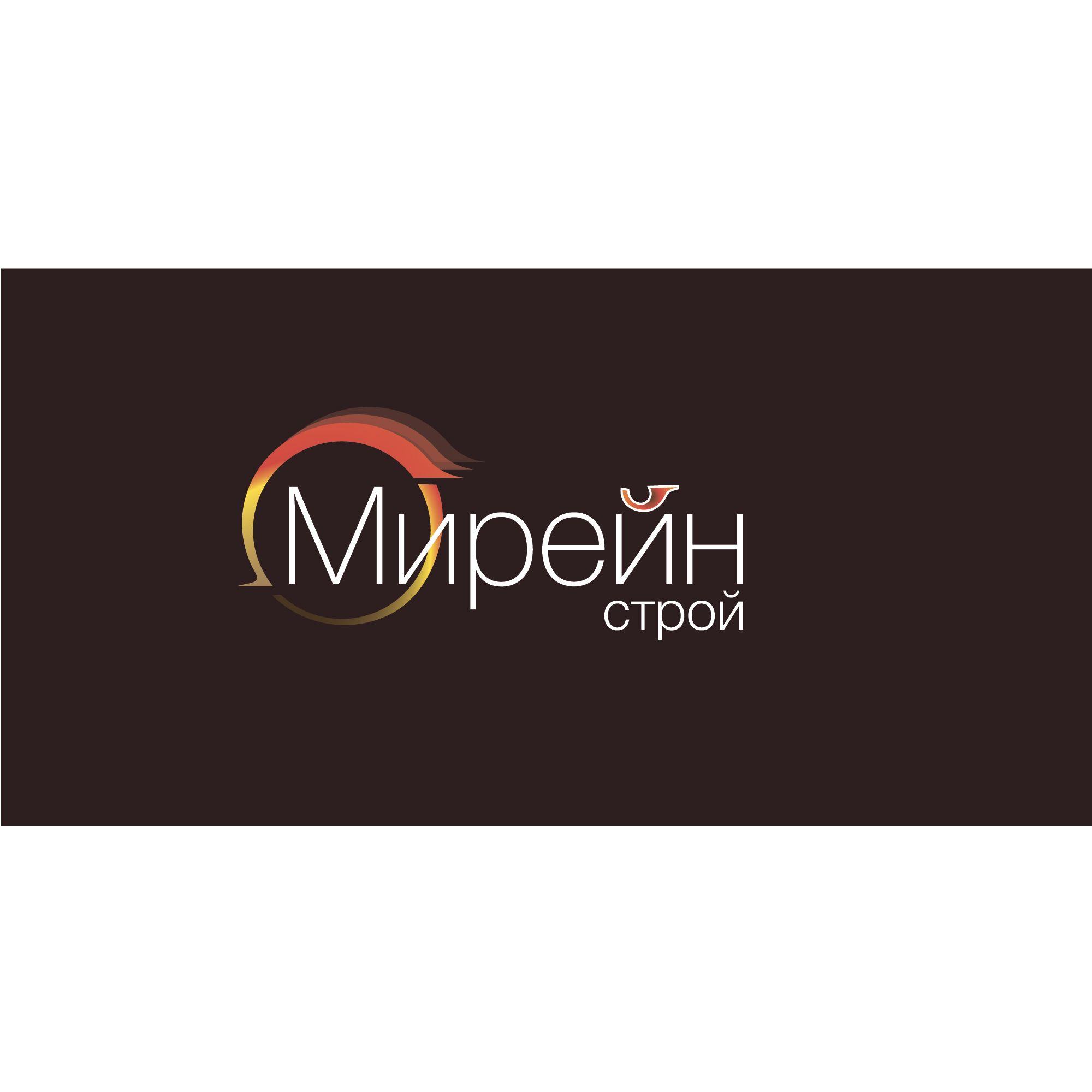 Логотип для группы компаний Мирейн - дизайнер atmannn