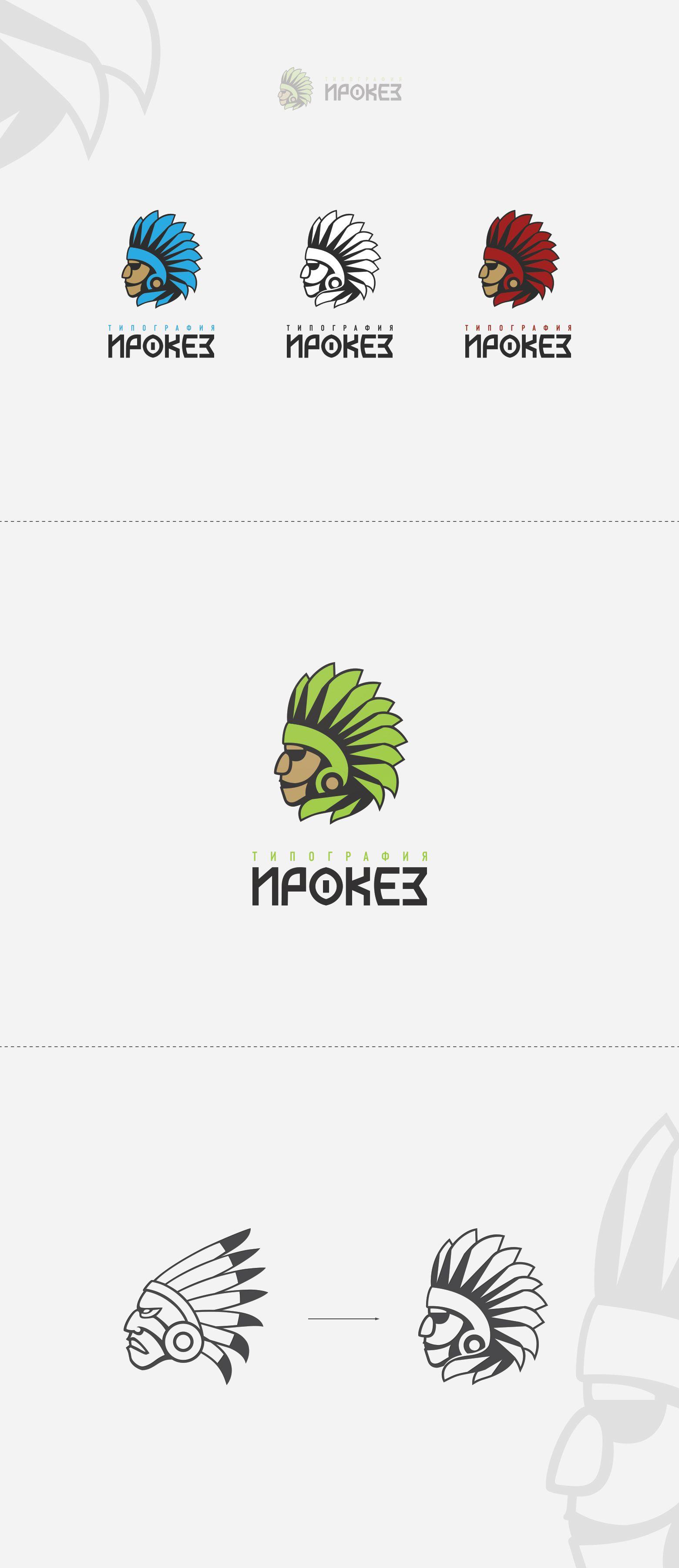 Редизайн лого и дизайн ФС для типографии Ирокез - дизайнер trika