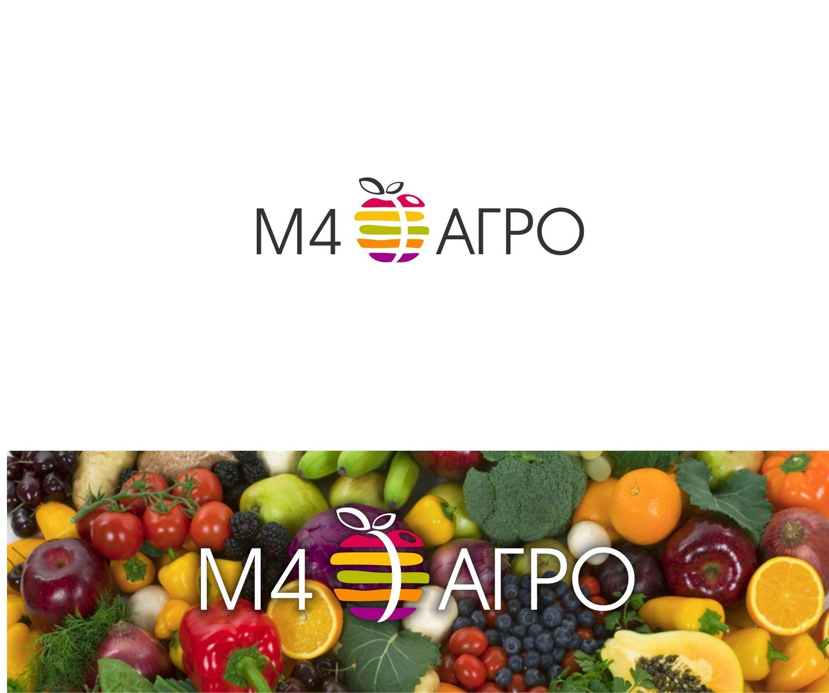 Логотип для M4 АГРО - Российские фрукты - дизайнер Nodal
