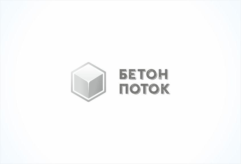 Логотип бренда по производству товарного бетона - дизайнер mikewas