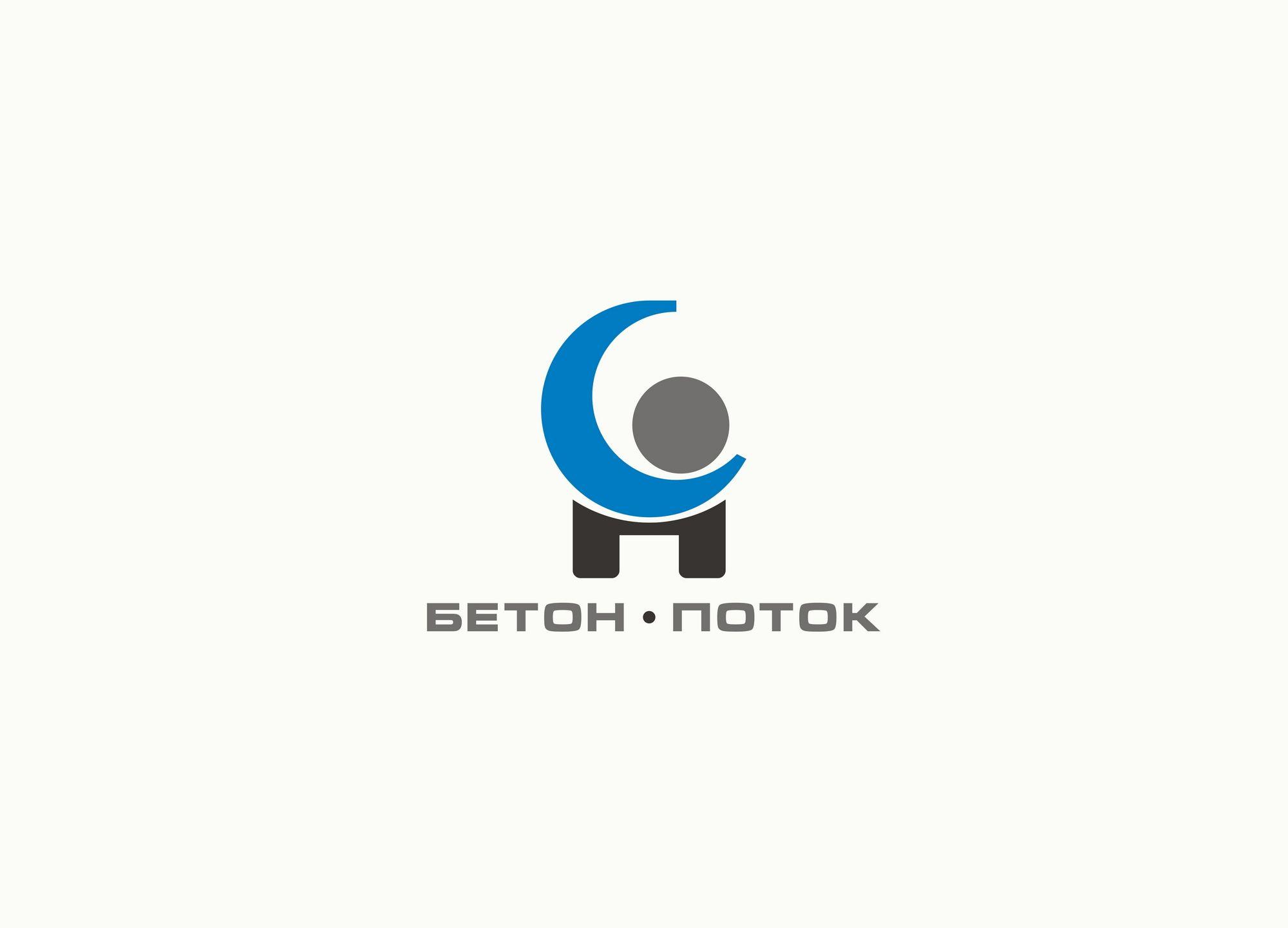 Логотип бренда по производству товарного бетона - дизайнер Gerr
