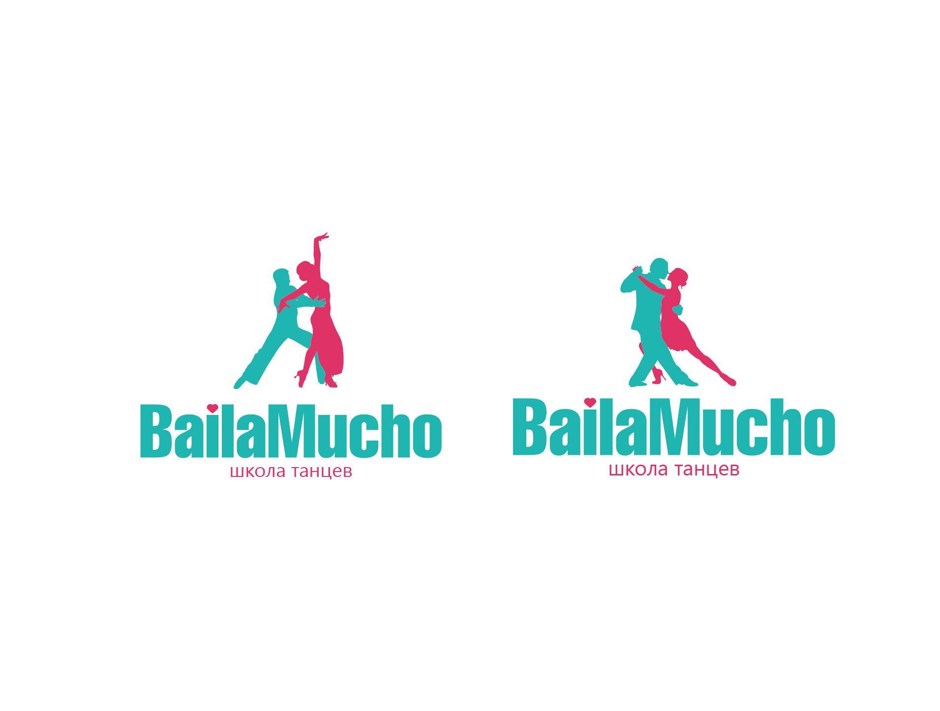 Логотип для школы танцев - дизайнер domino09