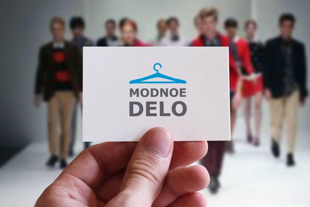 Лого для компании, развивающей бренды в сфере моды - дизайнер valiok22