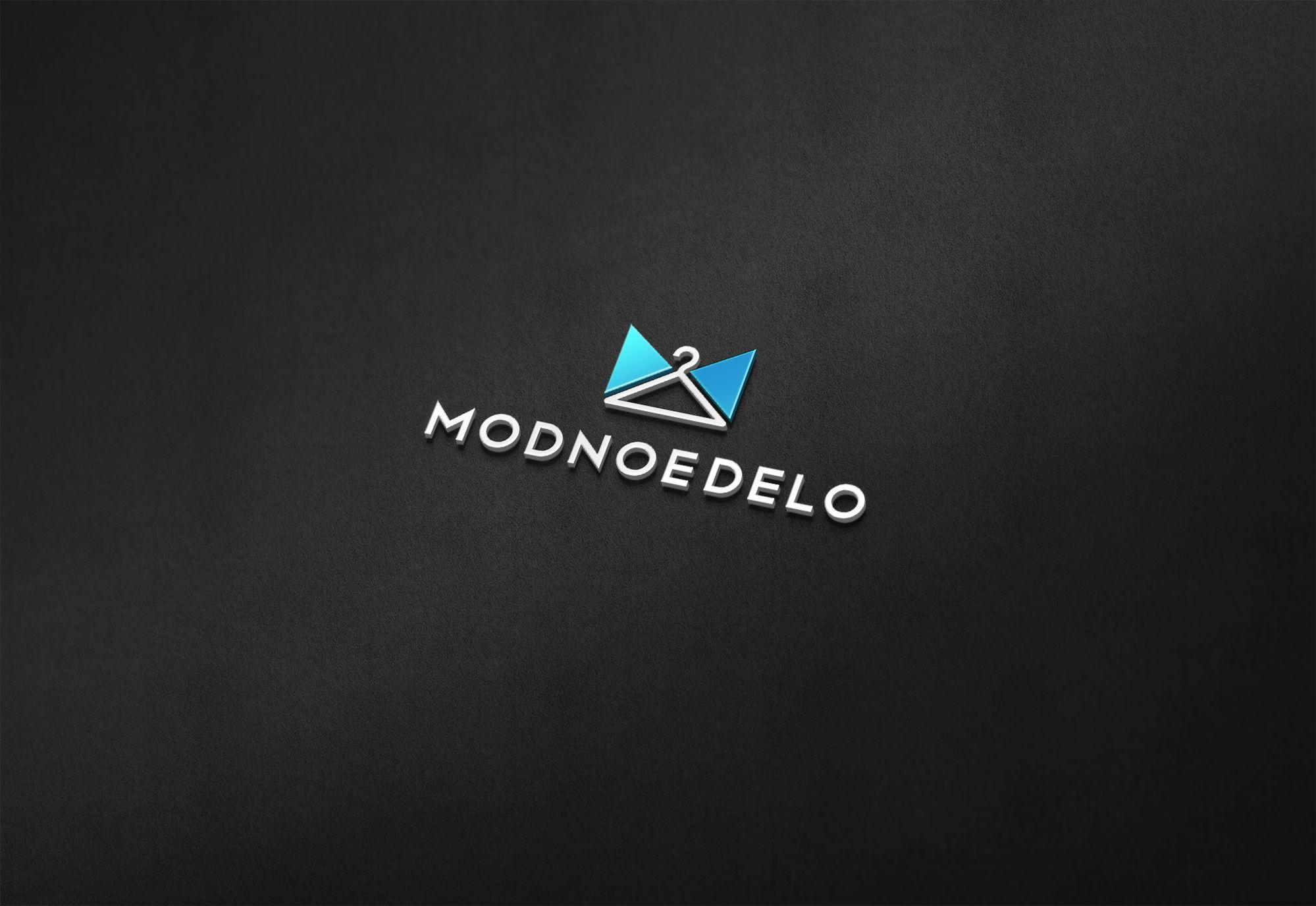 Лого для компании, развивающей бренды в сфере моды - дизайнер U4po4mak