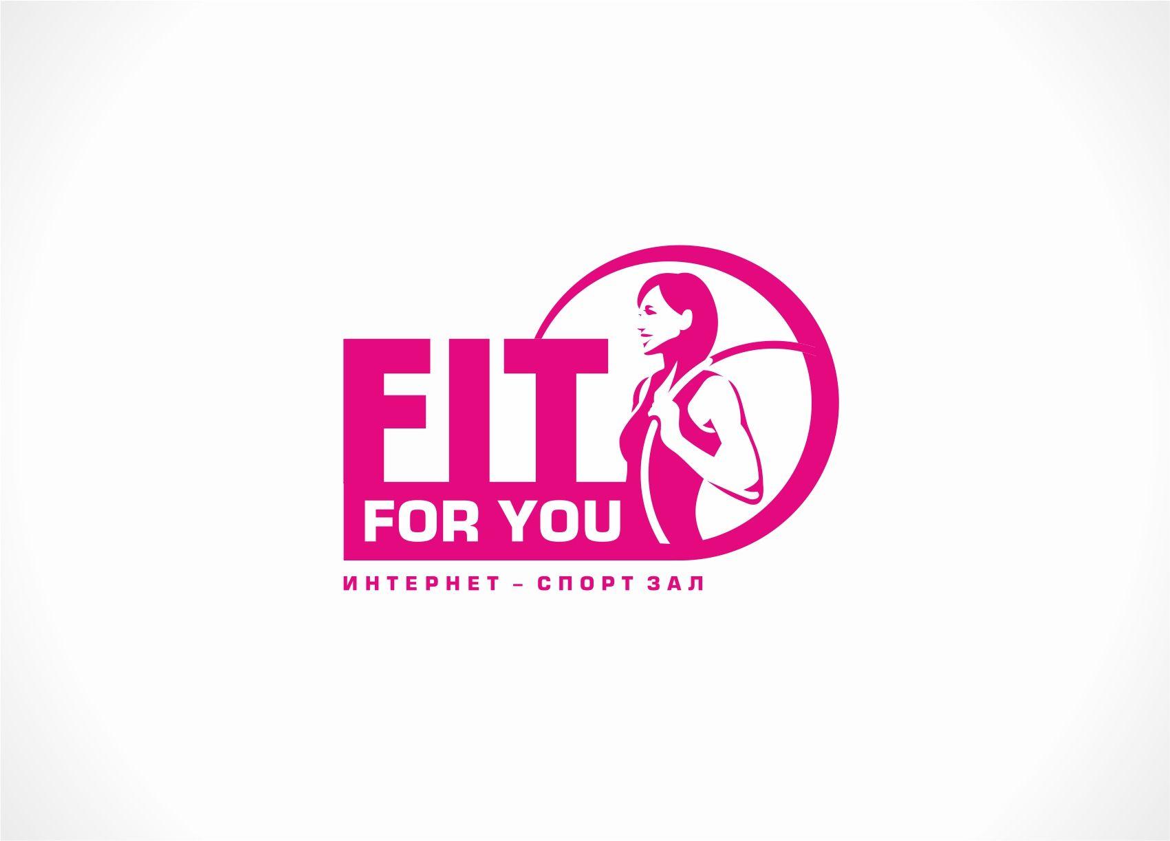 Логотип для интернет-спортзала - дизайнер designer79