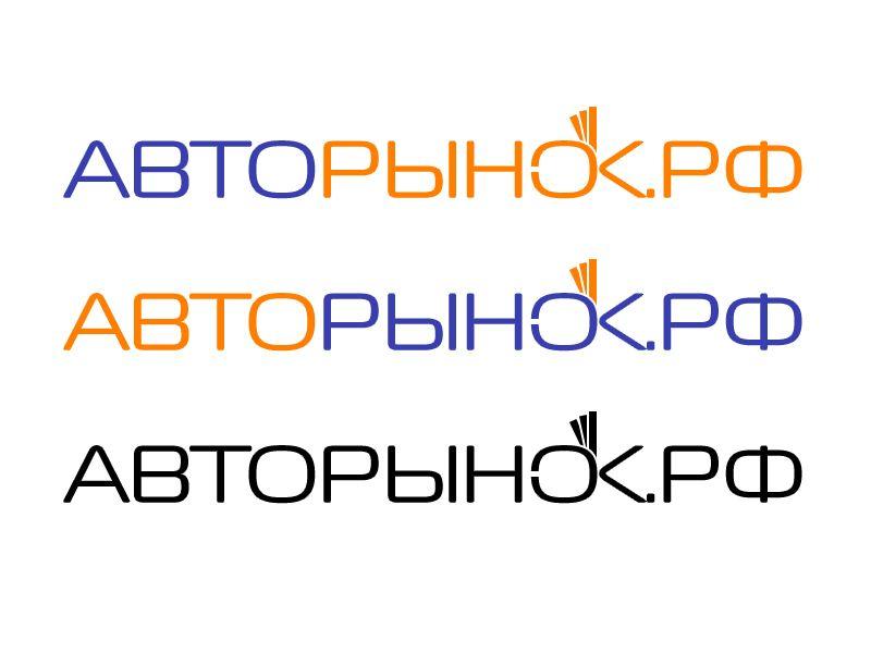 Логотип для сайта Авторынок.рф - дизайнер barbekun