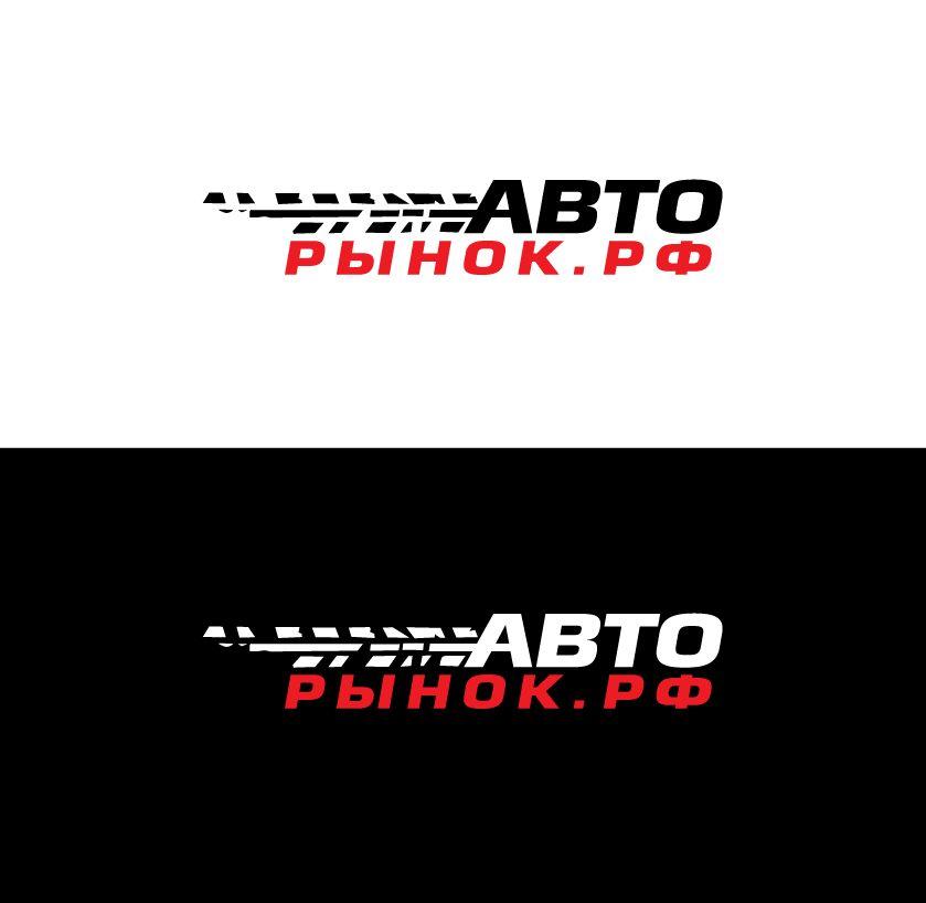 Логотип для сайта Авторынок.рф - дизайнер peps-65