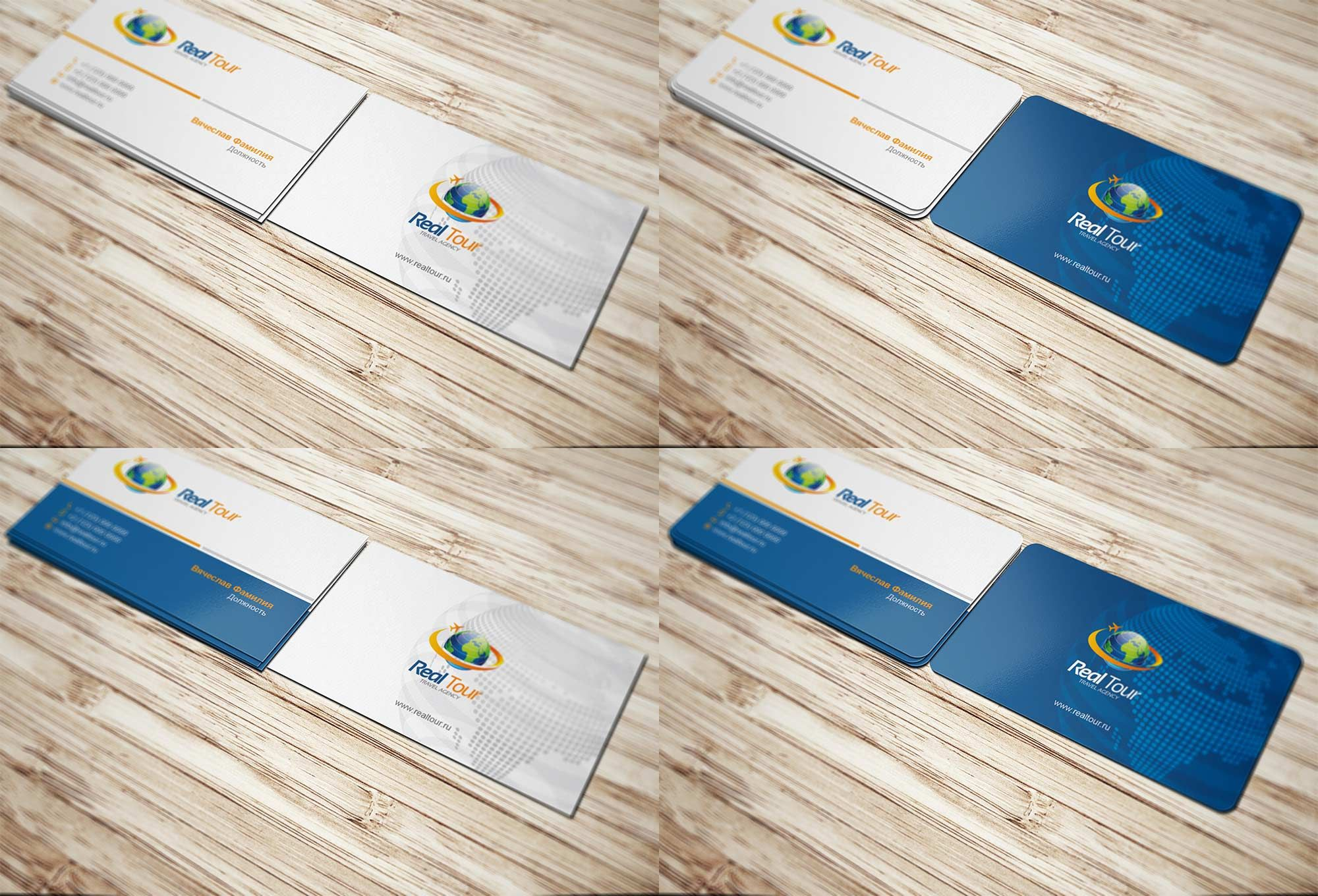 Лого и фирменный стиль для турагентства - дизайнер vadimsoloviev