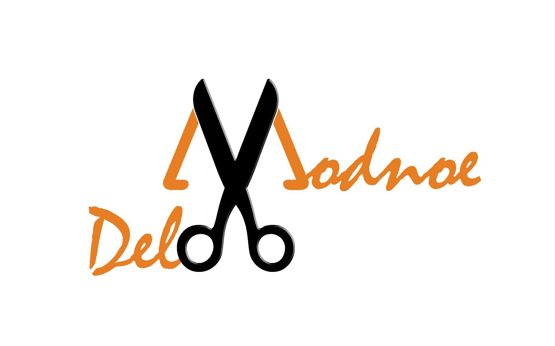 Лого для компании, развивающей бренды в сфере моды - дизайнер cheh1603