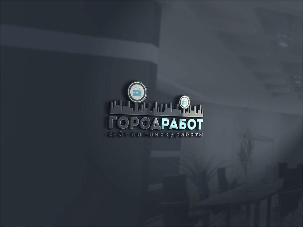 Логотип для сайта GorodRabot.ru - дизайнер SmolinDenis
