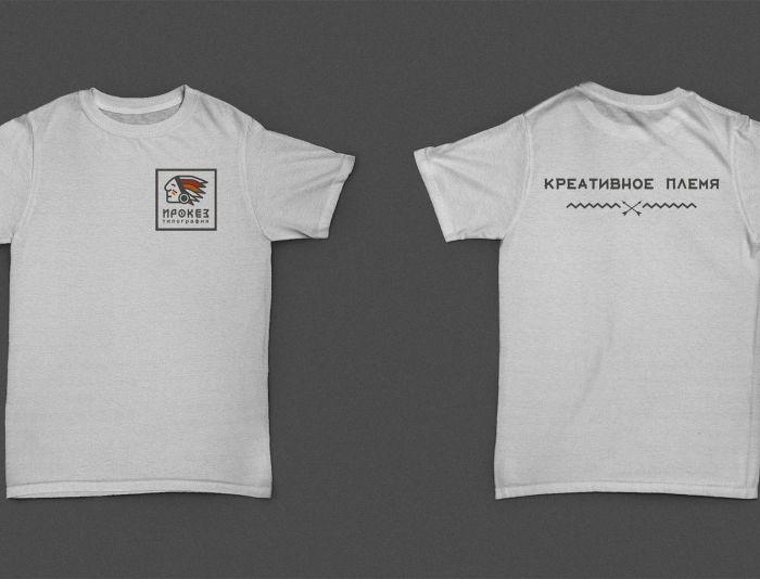 Редизайн лого и дизайн ФС для типографии Ирокез - дизайнер Victor