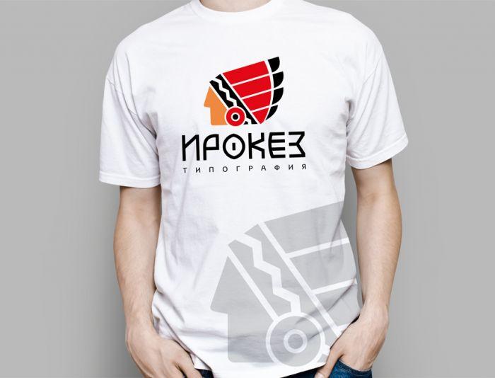 Редизайн лого и дизайн ФС для типографии Ирокез - дизайнер mz777
