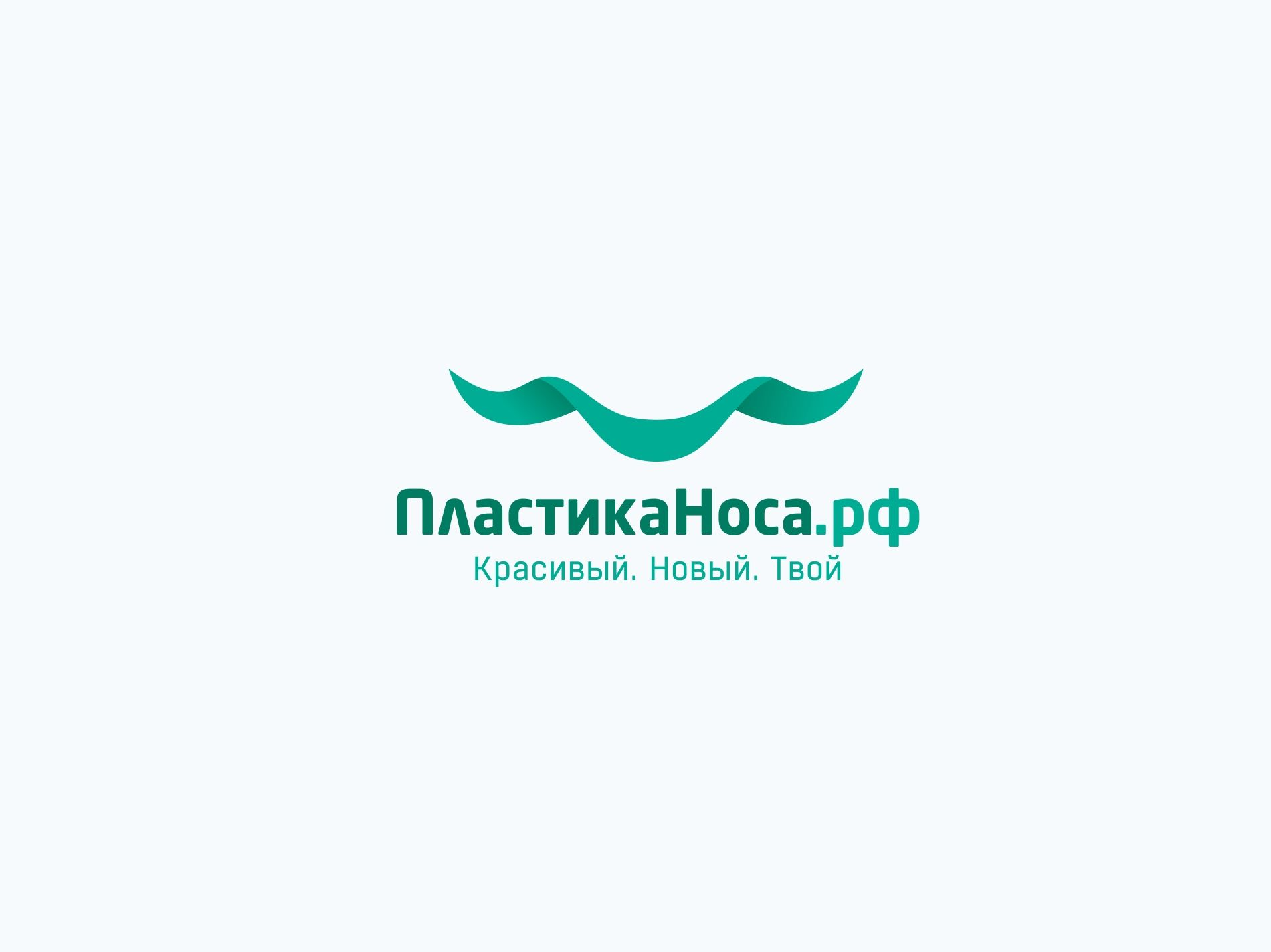 Логотип ПластикаНоса.рф - дизайнер kras-sky