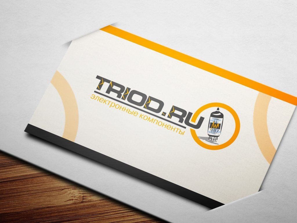 Логотип интернет магазина - дизайнер Keroberas