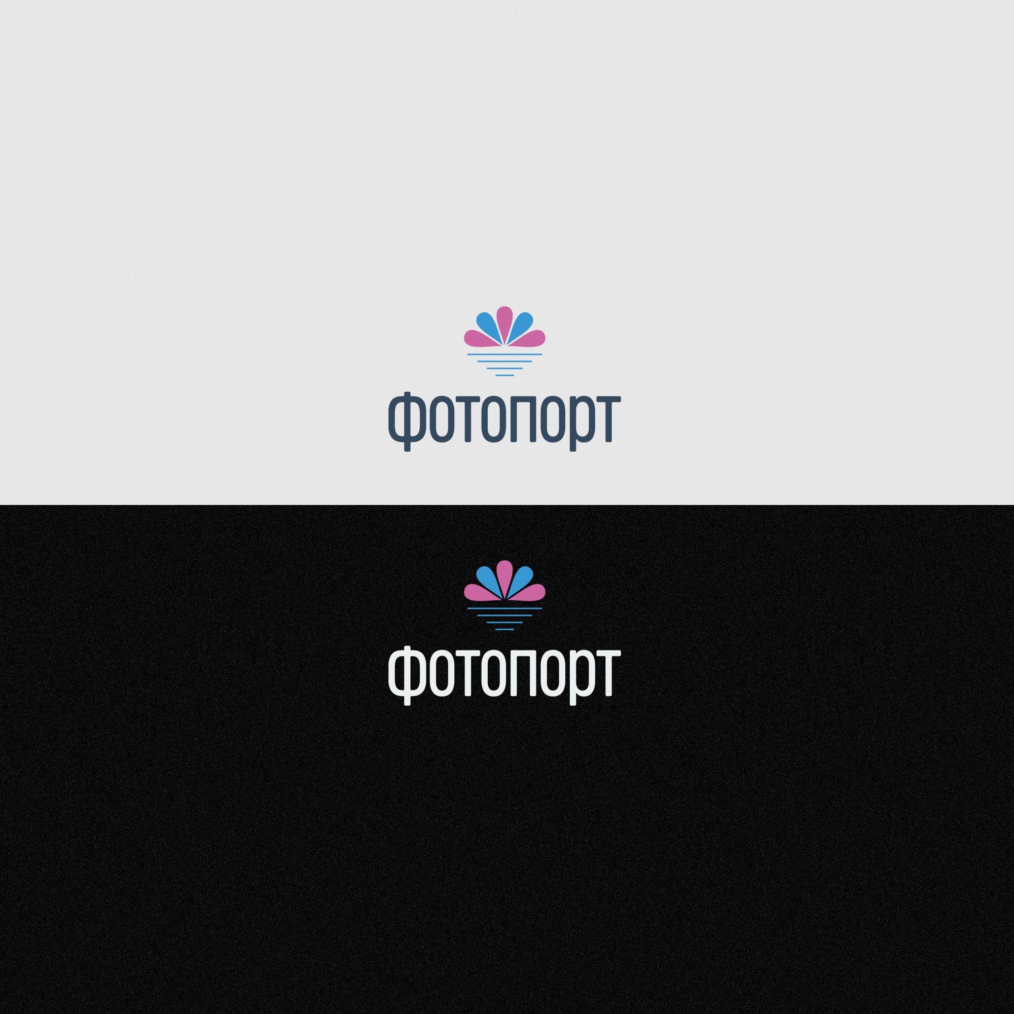Разработка логотипа для крупной фотокомпании - дизайнер Gas-Min