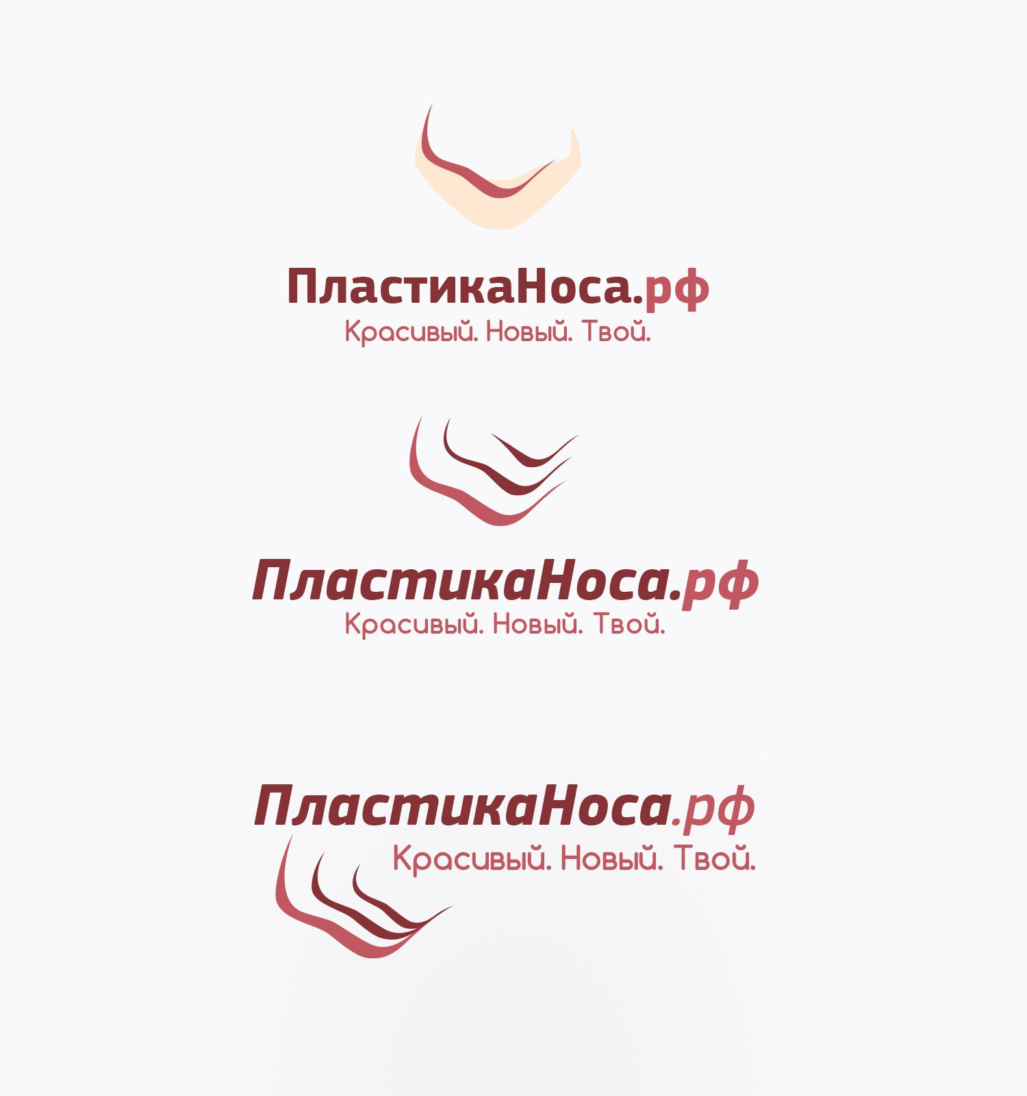 Логотип ПластикаНоса.рф - дизайнер Brandistock