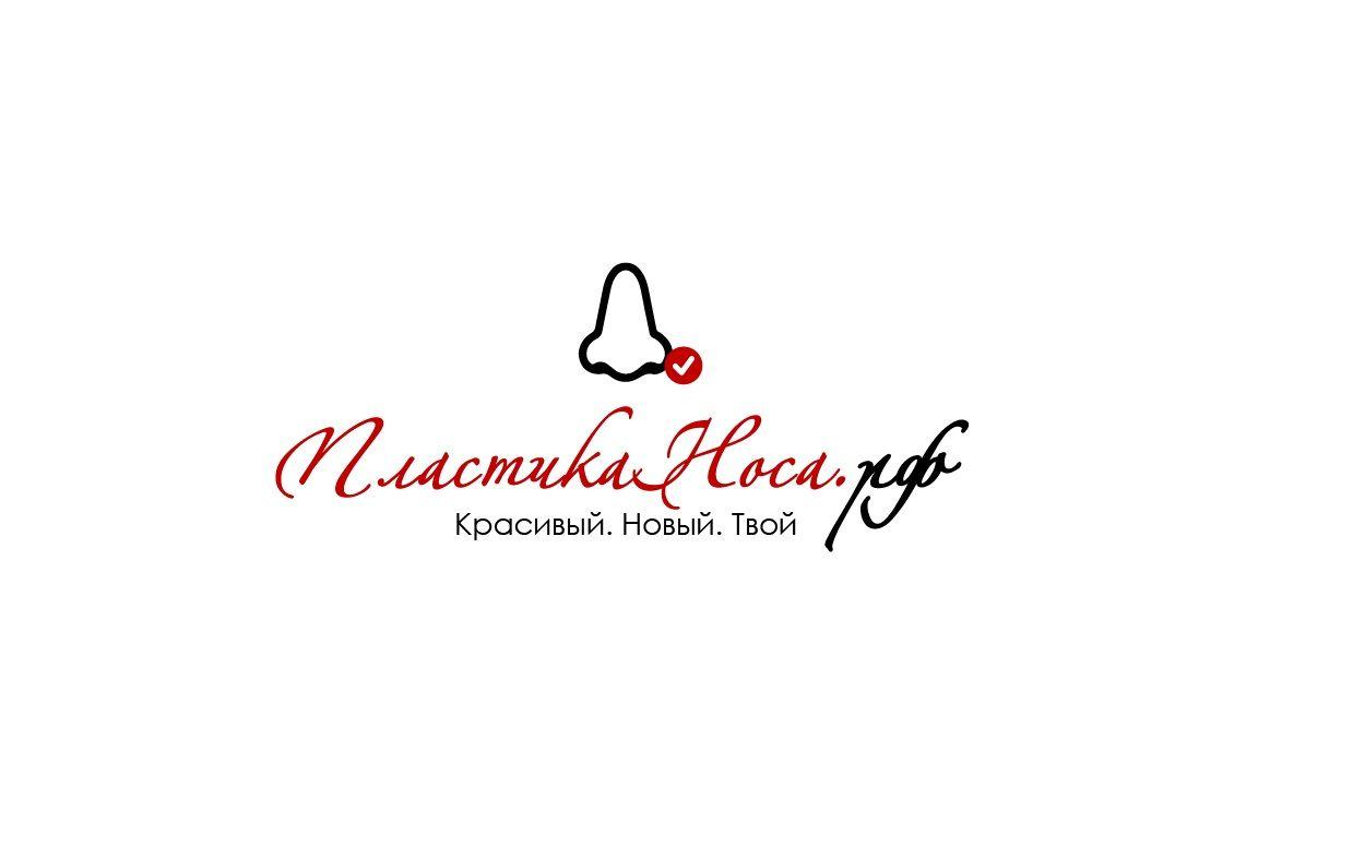 Логотип ПластикаНоса.рф - дизайнер BeSSpaloFF