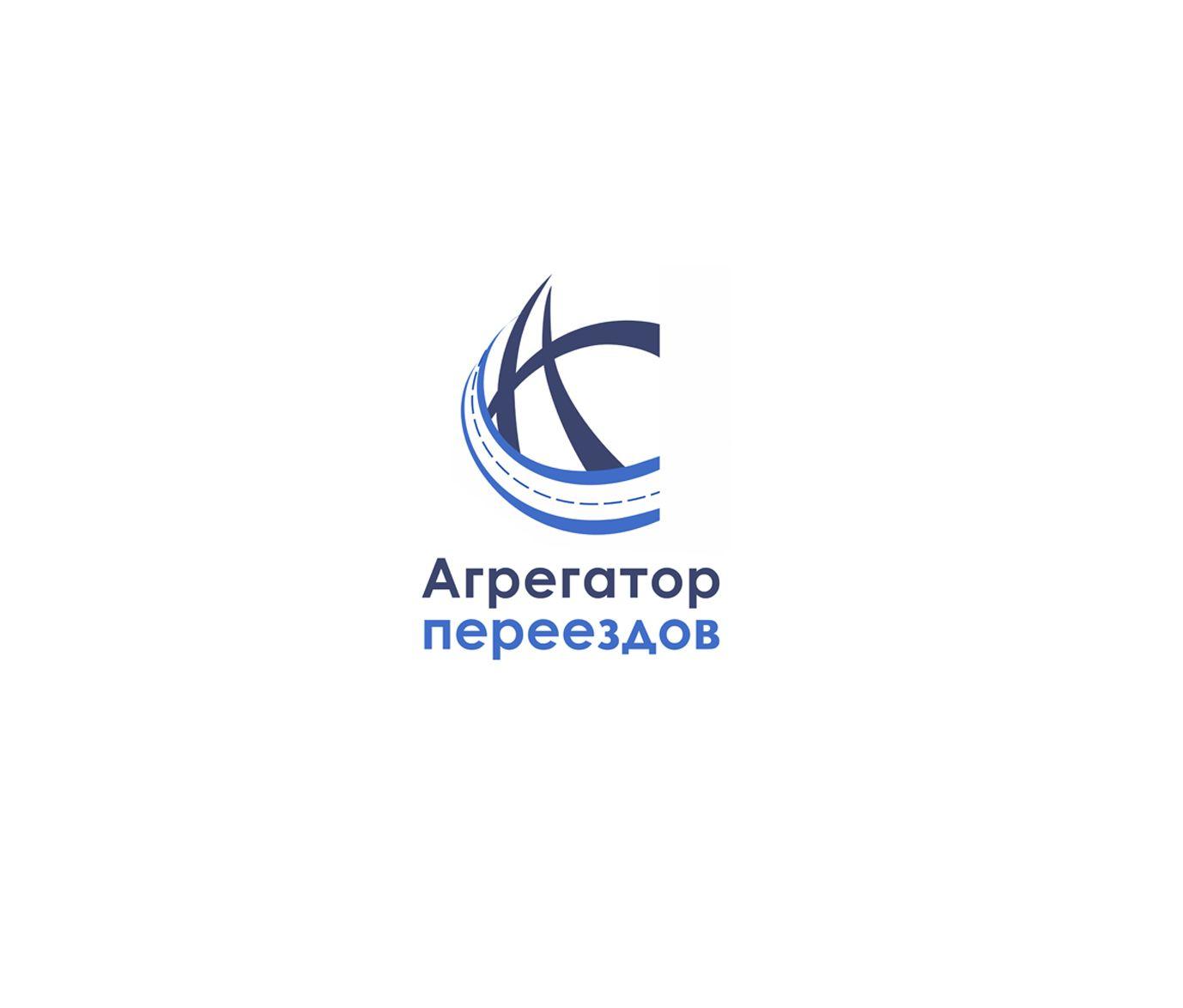 Логотип для компании Агрегатор переездов - дизайнер art-valeri