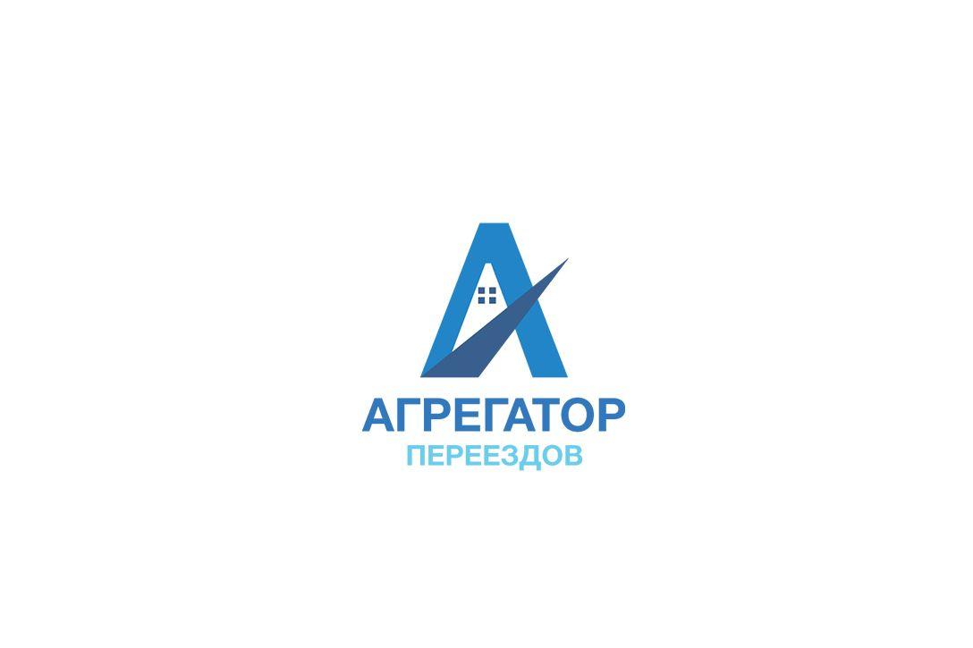Логотип для компании Агрегатор переездов - дизайнер SmolinDenis