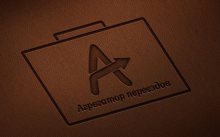Логотип для компании Агрегатор переездов - дизайнер Inverted_CroW